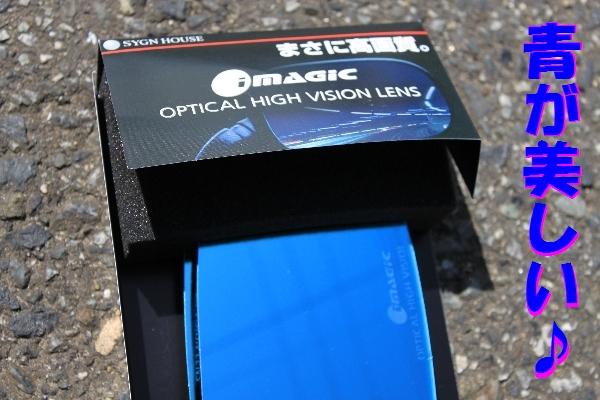 OPTICAL-4.jpg