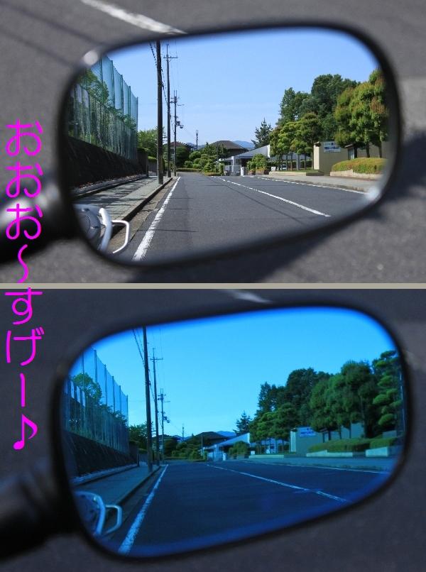 OPTICAL-9TT.jpg