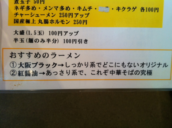 OSA-ra-04.jpg
