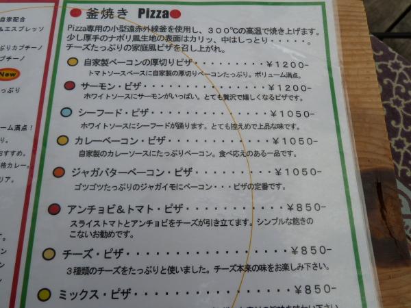 R-piza21.jpg