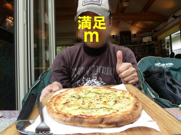 R-piza24.jpg