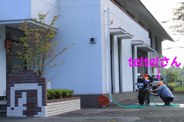 RDIMG_0743.jpg