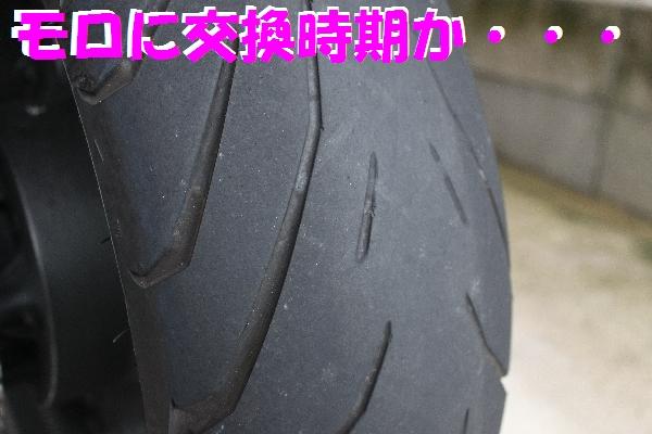 Rin-ST12.jpg