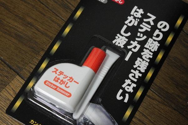 Rin-ST5.jpg