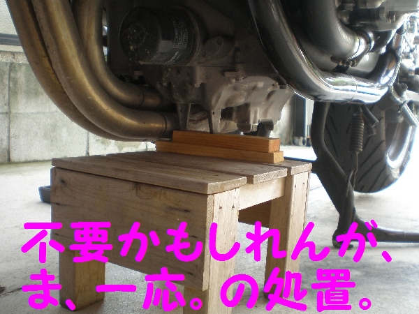 S-gard4(45).jpg