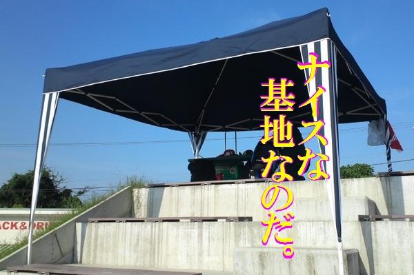 Shu-1kiti.jpg
