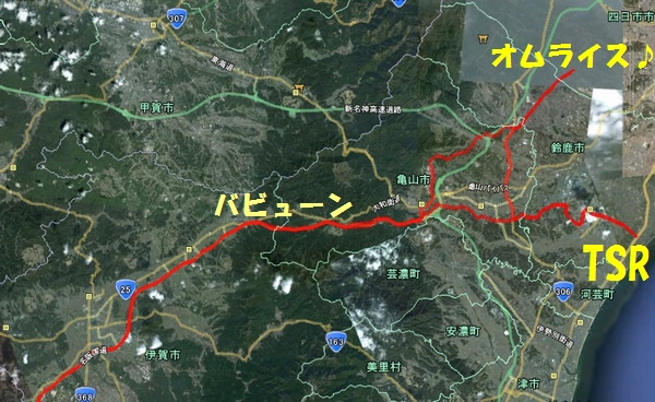 TSR-T-TU-MAP.jpg