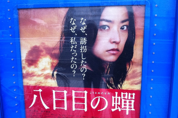 after-isikawa11.jpg