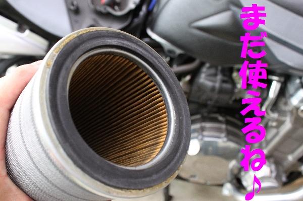 air-F5.jpg