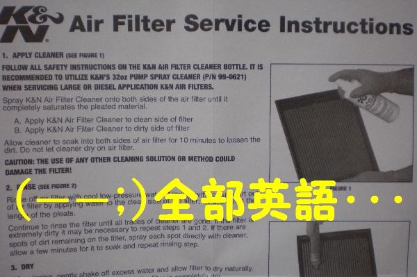 air-F8.jpg