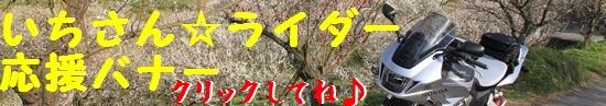 bana-2.jpg