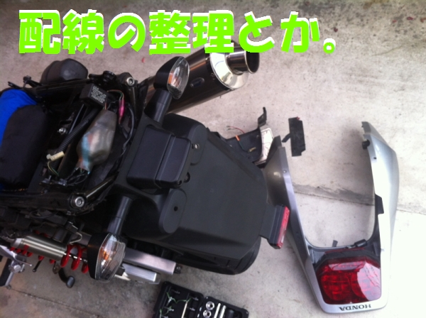 fuen-7(I_20120128212417.jpg