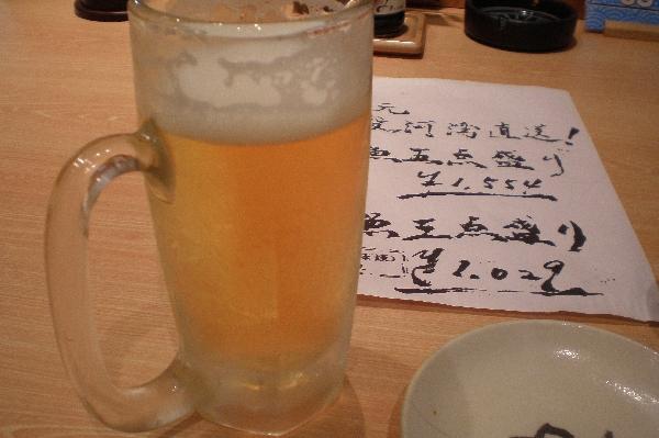 fuji103.jpg