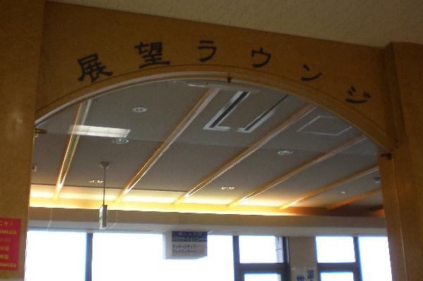 fuji14.jpg