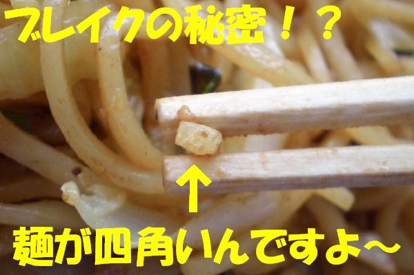 fuji32.jpg