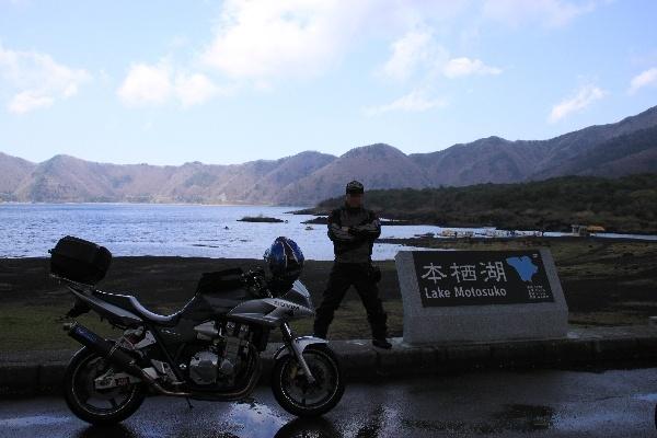 fuji40.jpg