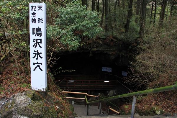 fuji45.jpg