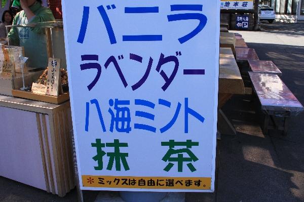 fuji86.jpg