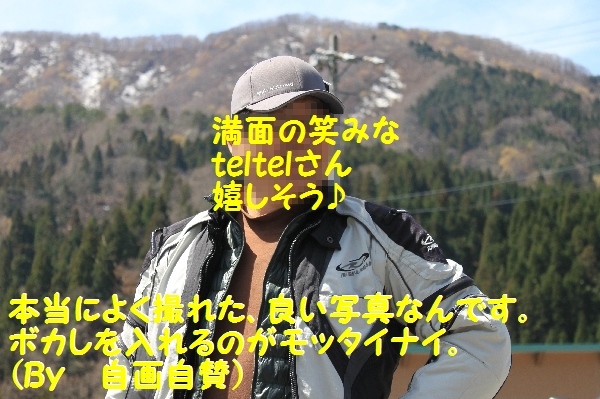 gifusakura11.jpg