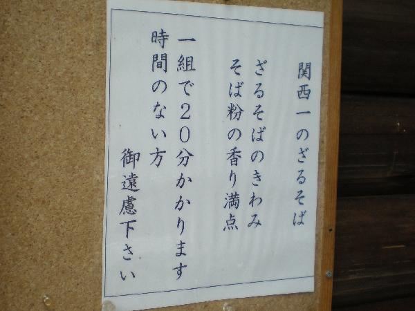 heijitukawa-10.jpg