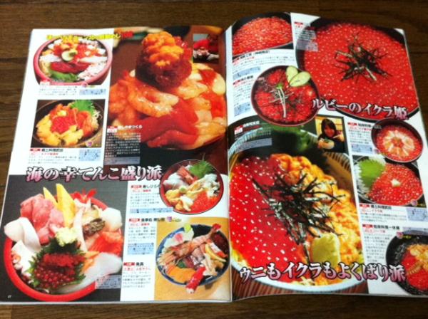 ho-kaido3.jpg