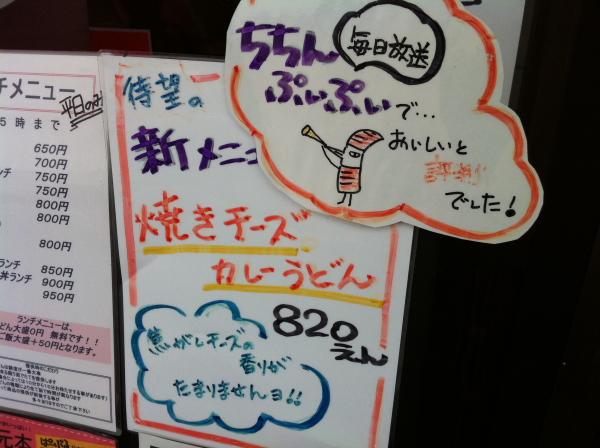jyo-netu-2.jpg