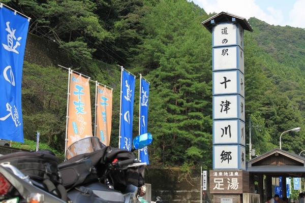 katuuramaguro-11.jpg