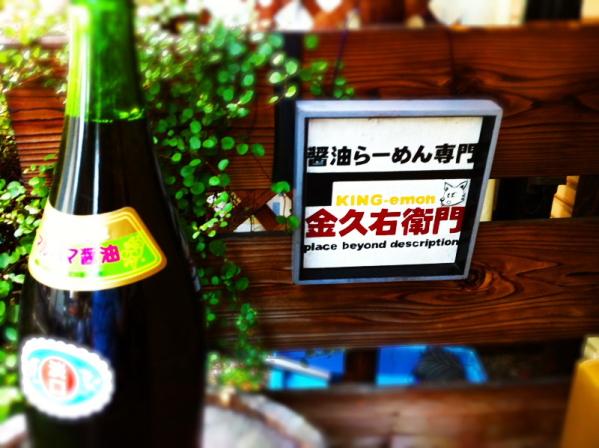kinemon-sousaku11.jpg