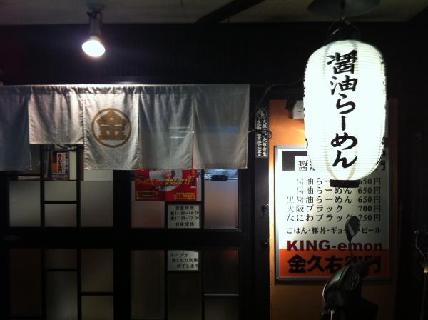 kingB5.jpg
