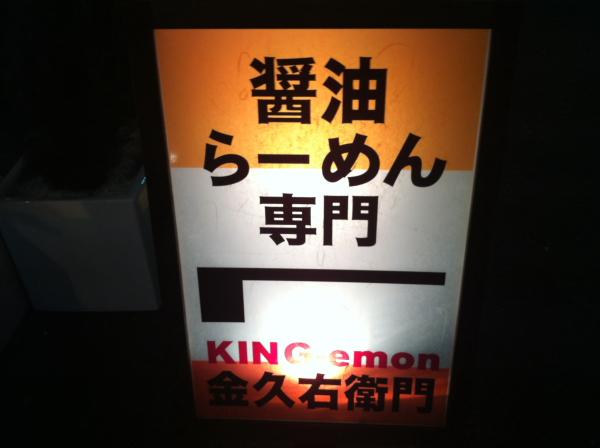 kingB6.jpg