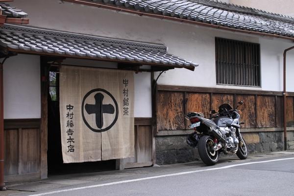 kyotouji10.jpg