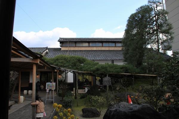 kyotouji12.jpg