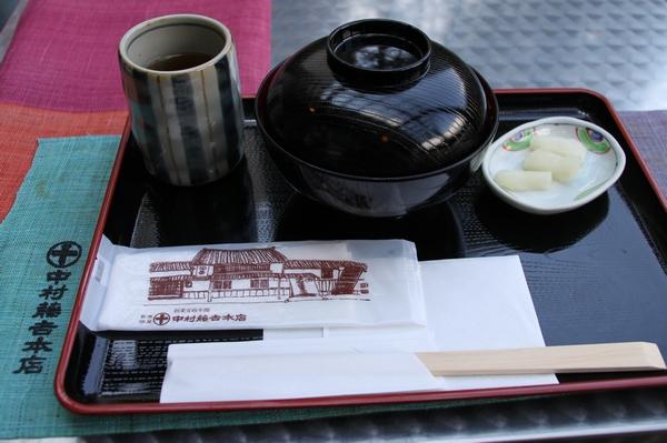 kyotouji14.jpg