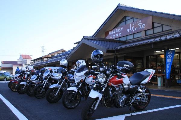 mrf-biwako23.jpg