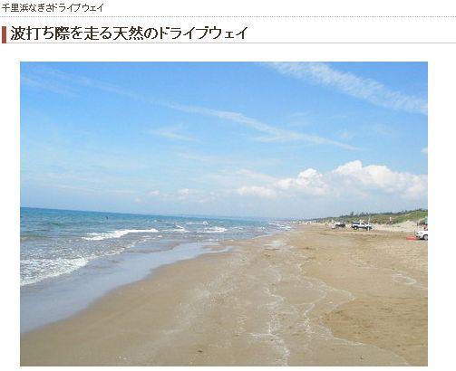 nagisa503-410.jpg