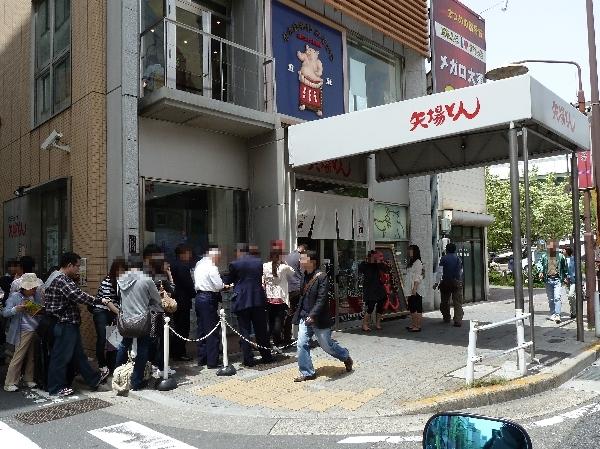 nagoya-ra-tu-16.jpg