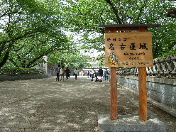 nagoya-ra-tu-17.jpg