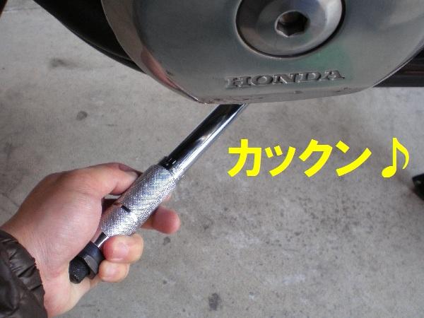 oil-6.jpg