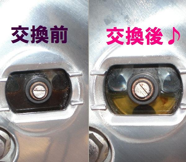 oil-7k.jpg