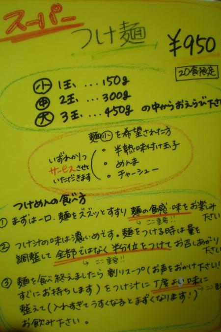 orera-7TT.jpg