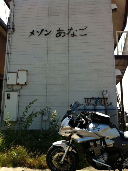 s-anago6TT.jpg