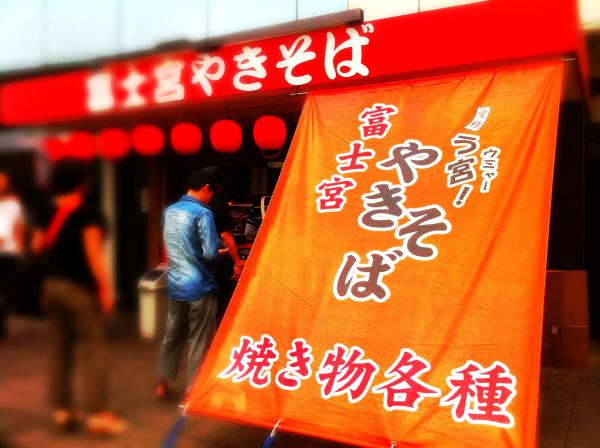 sakuraebiebi32.jpg
