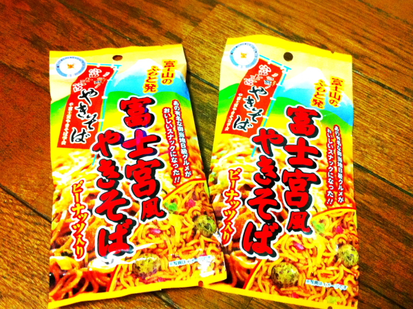 sakuraebiebi41_20110620222739.jpg