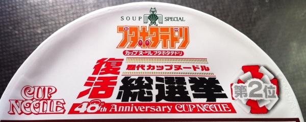 so-sen9(240.jpg