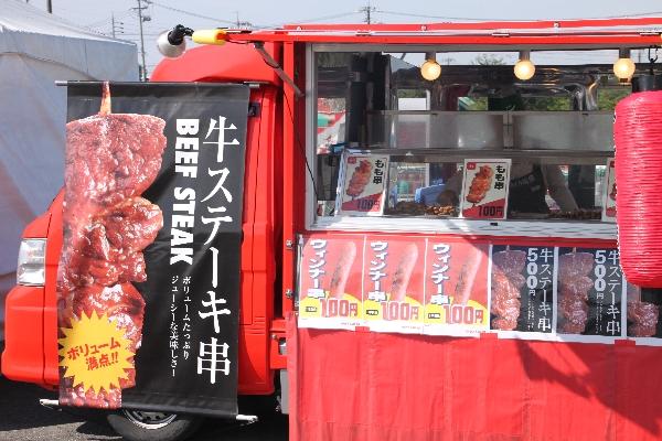 suzuka8tai-75.jpg