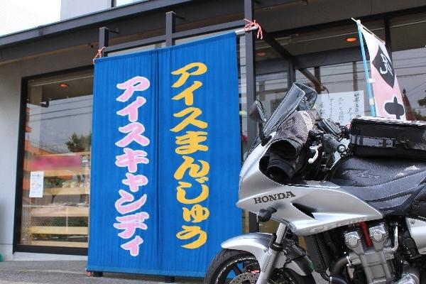suzukasui-tu-12k.jpg