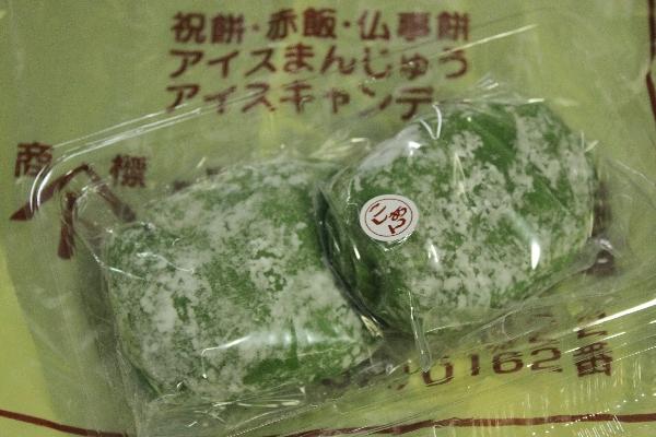 suzukasui-tu-15.jpg