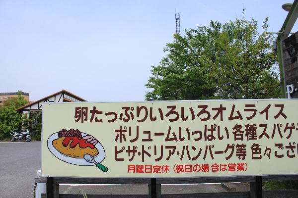 suzukasui-tu-4.jpg