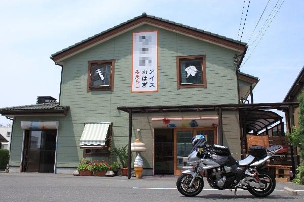 suzukasui-tu-8.jpg