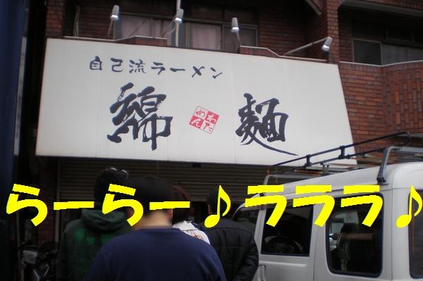 taichi-wata-yume4.jpg